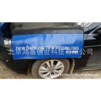 【汽车用品】北京现代4S店汽车维修叶子板护垫三件套 可加工定制