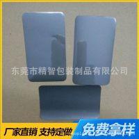 模切冲型吸波材料 适用于抗金属 抗电磁干扰EMI/RFID/NFC 防磁贴