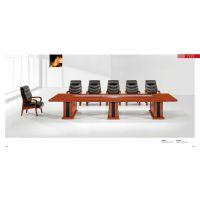 供应三源家具中式实木供应H-4805会议桌