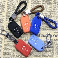 批发 15款本田全新奥德赛硅胶钥匙包 汽车钥匙套 专用遥控包