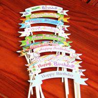 生日蛋糕装饰插牌 生日快乐插卡片甜品卡通插旗插排 烘焙摆件