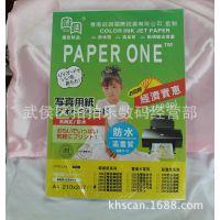 250克双面铜版纸 台历纸 白卡纸 名片纸  海报纸
