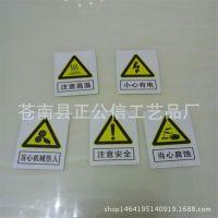 厂家现货直销pvc安全标识牌 专业制作严禁烟火烟标识牌 禁烟标牌