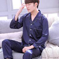 男长袖春秋季冰丝绸男式夏季薄款休闲大码套装