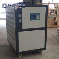 阳极氧化冷水机组 出口品牌冷水机冷冻机 低温冷冻机上门维修保养