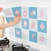 自粘防油贴纸厨房贴纸墙纸耐高温瓷砖墙贴隔油防水贴油烟贴墙纸