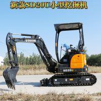 江西赣州专发微型挖掘机 小挖机厂家 市政挖掘机设备可来厂试车