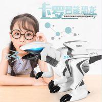 胜雄G30卡罗智能遥控学习游戏恐龙多功能编程机器人儿童益智玩具