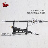 荣耀王者兵器 韩信国士无双签字笔 合金武器模型中性笔 可换笔芯