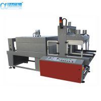 供应自动PE袖口式收缩包装机 APW-6030MT封口收缩包装机