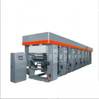 欧范 E71000色薄膜凹版印刷机,凹印机