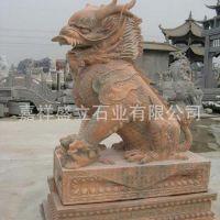 供应动物雕塑石雕麒麟 大门口摆放镇宅麒麟 晚霞红麒麟