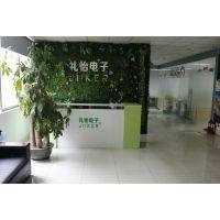 深圳礼怡电子有限公司