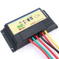 黑龙江太阳能发电控制器 太阳能发电控制器价格