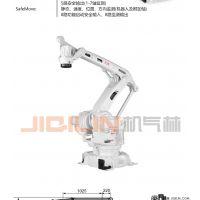 ABB工业机器人IRB460四轴多功能工业协作机器人