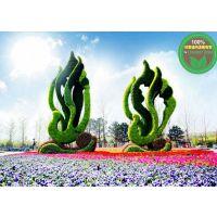 艺术节绿雕工艺品_绿雕_绿雕价格_绿雕公司