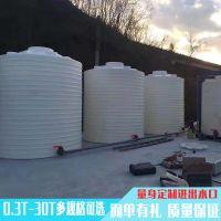 兴化塑料水塔|40吨塑料水箱批发|搅拌桶多少钱一个