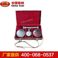 煤的坚固性系数测定仪,煤的坚固性系数测定仪供应商,ZHONGMEI