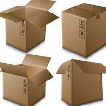 黄岛纸箱服装纸箱-黄岛纸箱-鼎旭包装(查看)