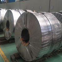 """现货供应""""京运""""SPCC高精度冷轧带钢2.5*145"""