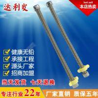 厂家批发 4分不锈钢编制进水管 304软管 热水器波纹管 花洒软管