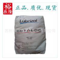 TPU/美国路博润/302EZ Lubrizol 做汽车油杯用 高硬度 聚氨酯树脂