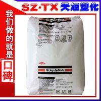 副牌TPU/美国陶氏/302EZ 热塑性弹性体tpu价格 颗粒 胶料 挤出级