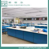 中学化学实验室教室操作台,实验台  厂家直销