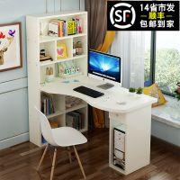 书柜书桌一体家用简约转角台式电脑桌带书架组合学生儿童写字桌子