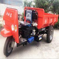 养殖场专用柴油三轮车 大功率的农用三轮车 桐城用技术强化的三蹦子