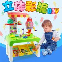儿童仿真甜品 糖果模具diy手工制作立体橡皮彩泥台 过家家玩具套