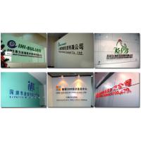 西安形象墙设计|形象墙制作|形象墙安装|logo墙制作|广告制作店|形象墙报价