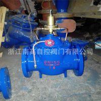 浮球型控制阀 100X-16C DN125 液压水位水箱 法兰遥控浮球阀厂家