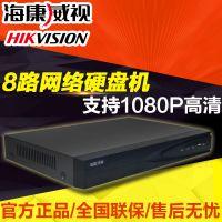 海康威视8路高清网络硬盘录像机nvr设备数字监控主机DS-7808NB-K2