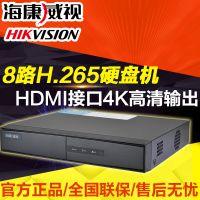 海康威视高清远程监控主机8路 H.265网络硬盘录像机 DS-7808NB-K1
