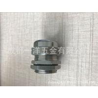 重庆电缆终端头 金属电缆接头 不锈钢304、316材质 防爆结构
