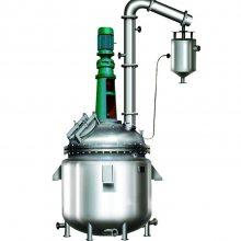 热销反应釜 不锈钢胶水反应釜 搪瓷反应釜 搅拌罐