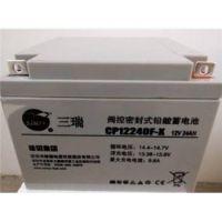 雄韬集团三瑞蓄电池CG2-300储能蓄电池2V300AH总经销位