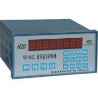 辽宁xk3116C配料机控制器说明书