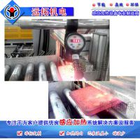 远拓机电 钢棒热处理炉/板材调质设备 提高工作产能
