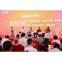 2019北京国际酒店用品及餐饮业博览会 于7月火爆京城