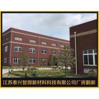 数码彩防水水性外墙漆 陕西榆林工厂外墙翻新涂料