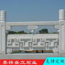 定做青石栏杆  石雕栏杆 栏板 古建筑寺庙石雕护栏 石雕桥栏杆