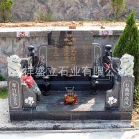 花岗岩墓碑 传统墓碑 石雕墓碑 艺术碑 墓地祭祀用品