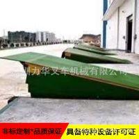 深圳6吨液压升降集装箱卸货平台,移动式登车桥,物流装卸货平台,