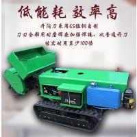 女人也能操作履带式开沟机 农业机械开沟施肥回填一体机