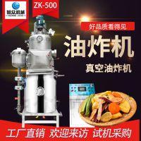 安徽香菇真空油炸机 小型油炸机 旭众果蔬脆片油炸机厂家