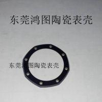 东莞鸿图陶瓷表壳配件定制