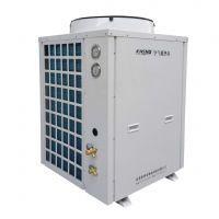 科宏机电5P加温空气能热泵机