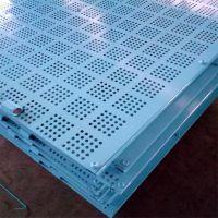 建筑冲孔安全网 喷塑安全网 外墙防护网厂家